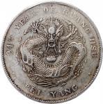 北洋造光绪34年七钱二分开云 PCGS XF 40 Qing Dynasty, Chihli Province, silver $1
