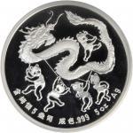 1988年第7届香港国际硬币展览会纪念银章5盎司 PCGS Proof 69