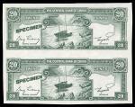 1946年中央银行贰角反面票样二连体一枚,九八成新