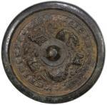 元代铜镜 近未流通 YUAN: bronze mirror