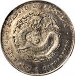 广东省造光绪元宝三钱六分银币。