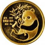1987年美国旧金山国际硬币展览会纪念金章1盎司 PCGS Proof 69