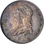 1818 Capped Bust Quarter. B-3. Rarity-3. EF-40 (PCGS). CAC.