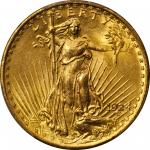 1924 Saint-Gaudens Double Eagle. MS-65 (PCGS).