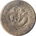 广东省造宣统元宝七钱二分 PCGS AU 55 CHINA. Kwangtung. 7 Mace 2 Candareens (Dollar), ND (1909-11)
