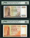 1996年中国银行500元及1000元,编号AJ328342及AL032062,分别评PMG 66EPQ及64EPQ