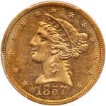 1857-S $5 Liberty. PCGS AU