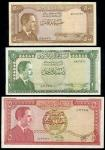 The Hashemite Kingdom of Jordan, Central Bank, First Issues, 500 fils, 1, 5 dinar, law of 1959, (Pic