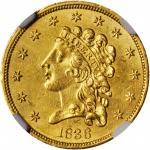 1836 Classic Head Quarter Eagle. McCloskey-6. Head of 1834, Block 8. MS-60 (NGC).