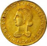 ECUADOR. 1836-FP 4 Escudos. Quito mint. KM-19. AU-58+ (PCGS).