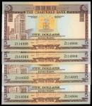 渣打银行5元4枚,补号Z114988, 989, 993 及 994,AU,有十字摺