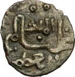 Monete e Medaglie di Zecche Italiane, Palermo.  Guglielmo II (1166-1189).. Frazione di dirhem. Sp. 1
