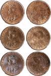 香港铜1仙3枚,1919H, 1923及1926年各一枚,分别评PCGS MS63BN, MS64BN 及 MS65BN。Hong Kong, group of 3x bronze 1 cent, 1