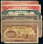 民国时期西北农民银行纸币一组六枚