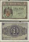 El Banco de Espana, specimen 1 peseta, Burgos, 1938, purple and pale green, arms at left, reverse vi