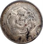 Kiangnan Province, silver dollar, 1904, dot at 7,(Y-145a.14, LM-257), PCGS AU Detail, 37474458.