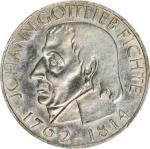 1964-J年德国5马克。 GERMANY. 5 Mark, 1964-J. Hamburg Mint. PCGS Genuine--Cleaned, Unc Details.