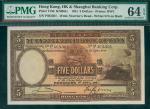 1941年汇丰银行5元,编号P403301,PMG64EPQ, 少见的沦陷前发行钞票