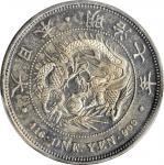 明治七年一圆银币。JAPAN. Yen, Year 7 (1874). Mutsuhito (Meiji). PCGS Genuine--Cleaned, AU Details Gold Shield