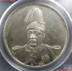 (PCGS-Genuine)袁世凯武装像共和纪念币壹圆