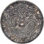 江南省造己亥七钱二分新龙 PCGS VF Details  CHINA. Kiangnan. 7 Mace 2 Candareens (Dollar), Year 25 (1899)