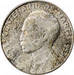 CUBA. Peso, 1953. Philadelphia Mint. PCGS MS-65+ Gold Shield.