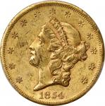1854-S Liberty Head Double Eagle. AU-50 (PCGS).