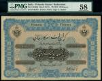 x Princely State of Hyderabad, India, 100 rupees, FE1334 (1918), serial number PT91901, blue, arms a