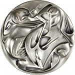 1978 Music and Dance. Silver. 73 mm. 233.2 grams. 999 fine. By Robert Cook. Alexander-SOM 97. Edge G
