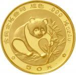 50 Yuan GOLD 1988. Panda near the seize of a bamboo branch. 1/4ozfine gold. Welds. Uncirculated, min