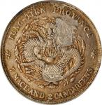 奉天省造癸卯七钱二分奉宝 PCGS XF 40 CHINA. Fengtien. 7 Mace 2 Candareens (Dollar), CD (1903)
