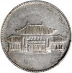 民国卅八年云南省造贰角银币。 CHINA. Yunnan. 20 Cents, Year 38 (1949). PCGS AU-53.