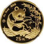 1994年熊猫P版精制纪念金币1/4盎司 NGC PF 69 CHINA. Gold 25 Yuan, 1994-P. Panda Series