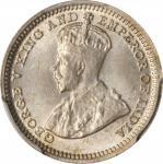 1900-33年五仙及一毫 HONG KONG. 5 & 10 Cents (3 Pieces), 1900-33. PCGS MS-66 (2) & MS-63, Gold Shields.