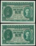 1949年香港政府一圆一组两枚,均PMG64-65EPQ