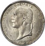 GREECE. Copper-Nickel Drachma Pattern (Essai), 1915. Paris Mint. PCGS SP-65 Gold Shield.