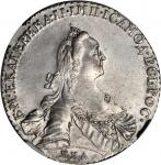 RUSSIA. Ruble, 1767-MMA EI. Catherine II (the Great) (1762-96). NGC MS-62.