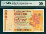 1982年渣打银行1000元(大金龙)编号C472387, PMG58EPQ