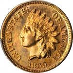1869 Indian Cent. Proof-66+ RB (PCGS). CAC.