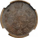 CHINA. 5 Cash, ND (1903-05). NGC MS-62 BN.