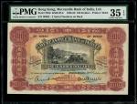 1954年有利银行100元,编号90692,PMG 35EPQ,罕见EPQ级别,颜色鲜明,极为吸引