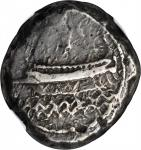 SYRIA. Phoenicia. Sidon. AR Double Shekel (28.11 gms), ca. 401-366 B.C. NGC VF, Strike: 4/5 Surface: