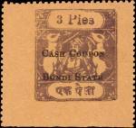 印度国家银行3 Pies。 INDIA - PRINCELY STATES. Bundi. 3 Pies, ND. P-S221. About Uncirculated.