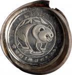 1987年熊猫1盎司银章 完未流通 CHINA. 1 Ounce Silver Medal, ND. Panda Series