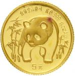5 Yuan GOLD 1986. Panda between bamboo plants. 1 / 20 oz fine gold.Welds. Uncirculated, mint conditi
