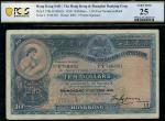 HongKong and Shanghai Banking Corporation, 10 dollars, 1 October 1930, serial number F786,981, (Pick
