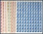伪满洲国成套邮票版票十二版