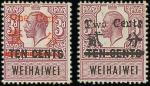 1926年威海䘙再加盖票; 一分盖各十分盖于三便士及贰分盖于十分盖于三便士, 保留部份背胶, 轻贴及有些微斑痕. 存世珍罕. 陈目LWF6-7,