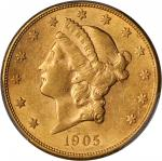1905-S Liberty Head Double Eagle. AU-55 (PCGS).