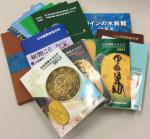 Book 書籍 日本語の貨幣カタログ各種 返品不可 要下見 Sold as is No returns 国内送料別途1000円(海外発送不可 Overseas shipping unavailable